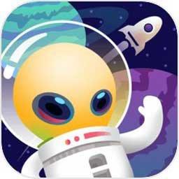 星际探险家中文版v2.0.10 安
