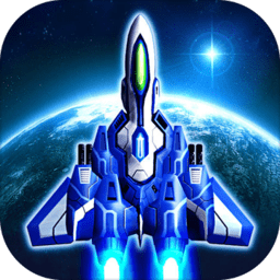 闪电战机游戏 v1.1 安卓版