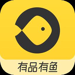 有品有鱼app v2.4.5 安卓版