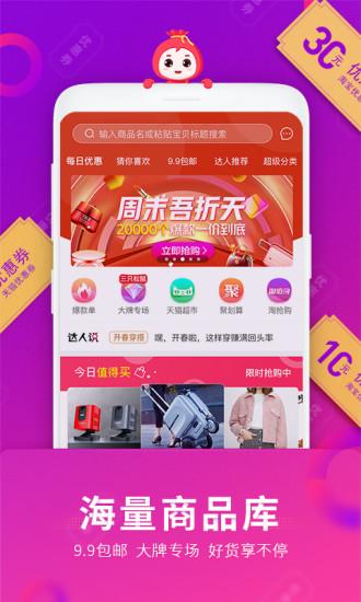 福袋生活app v1.0.3 安卓版