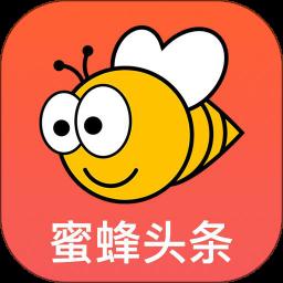 蜜蜂头条appv3.2.5 安卓版