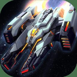 星际破坏神手游v1.0.0 安卓