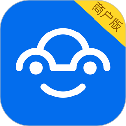 爱车主商户版手机版v1.2.5.0514 安卓版