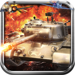 单机坦克大战全军出击破解版 v1.3 安卓版