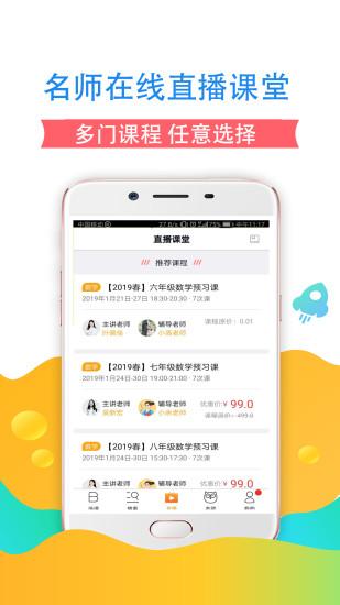 ��^���n堂app v1.26.00 安卓版