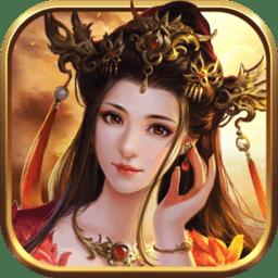 武道至尊�o限元��版 v1.0.0 安卓版