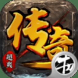 超爽�髌�Mv版 v1.0.1 安卓版