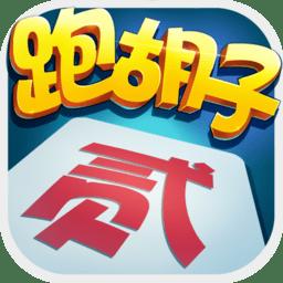多乐跑胡子最新版v2.0.1 安卓版
