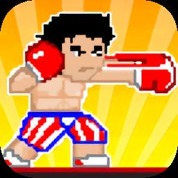 拳击战斗机手游 v6.0 安卓版