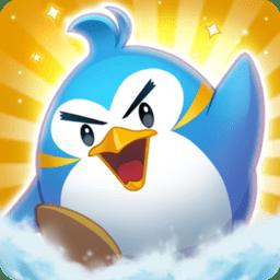 �w翔的企�Z2手游 v1.1.5 安卓版
