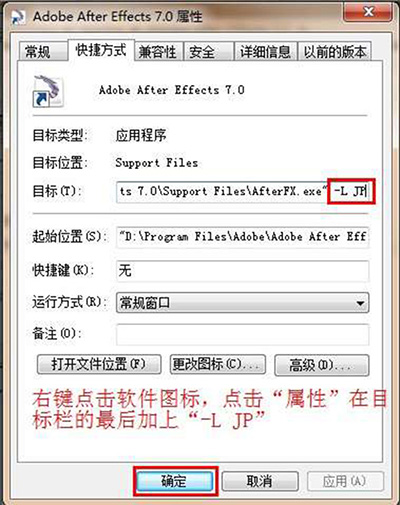after effects 7.0免�M版