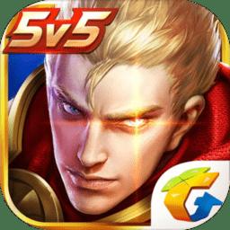 王者�s耀三星客�舳� v1.43.1.15 安卓版