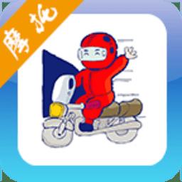 摩托车驾考试题188bet备用网址