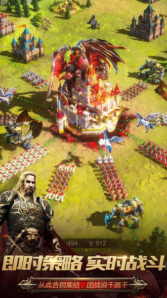 战火与秩序九游版 v1.2.22 安卓版