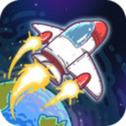 消灭星球手游v1.0 安卓版