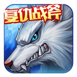 时空猎人最新版v5.1.681 安卓版