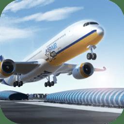 飞行模拟客机飞行手游 v1.1 安卓版