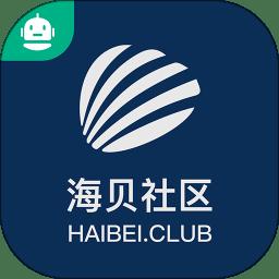 海贝社区app