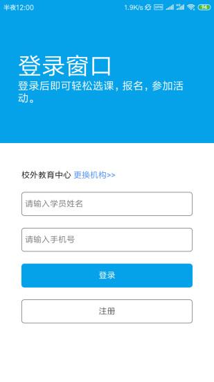 数字少年宫手机版 v1.0.5 安卓官方版