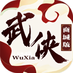 勇者名录手游 v1.0.1 安卓版