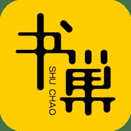 ��巢��x手�C版 v1.1 安卓版