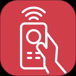 智能万能遥控器手机版v1.0.