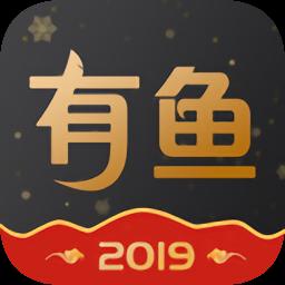 有鱼购物appv2.0.26 安卓版
