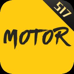 摩托车车库app v2.4.3 安卓版