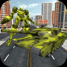 美国坦克变换机器人手游 v1.8 安卓版