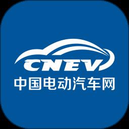 中国电动汽车网最新版