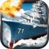 超级舰队3k手游v7.3 安卓版