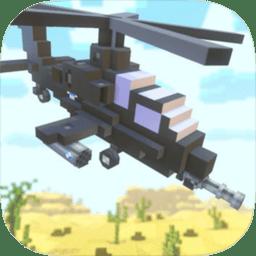 飞机大作战单机版 v1.6 安卓版