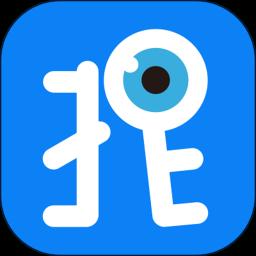 找宝手机版v2.0.8 安卓版