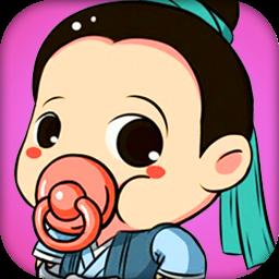 口水三��手游最新版v1.6.0 安卓版
