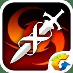 无尽之剑3手游 v1.0.5 安卓版