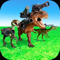 动物王国大战恐龙中文版