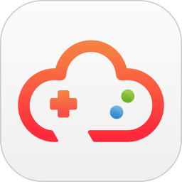 云玩游戏平台v1.3.0 安卓版