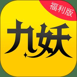 九妖188bet手机版网址交易app