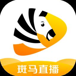 斑马直播appv1.3.2 安卓版