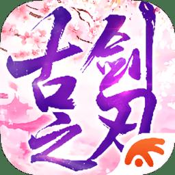 古�χ�刃游�蚴�C版 v30.3007.1 安卓版