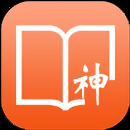 看小说大全app