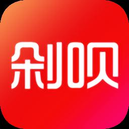 剁呗app