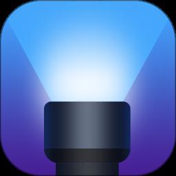 高亮全能手电筒手机版 v5.6 安卓版
