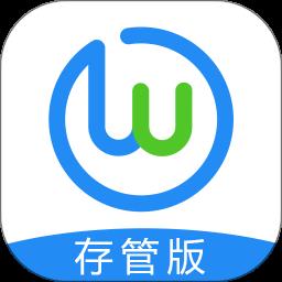 微邦金融app