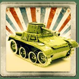 单机坦克大战破解版 v1.2 安卓版