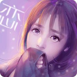 百度版心跳女友 v1.9 安卓更新版