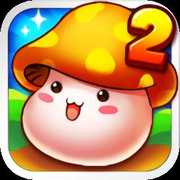 冒险王2游戏v2.21.060 安卓版