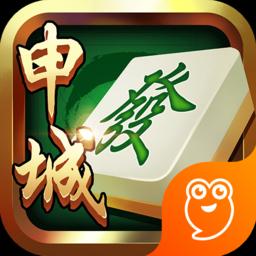 申城麻将游戏v1.0.1 安卓版