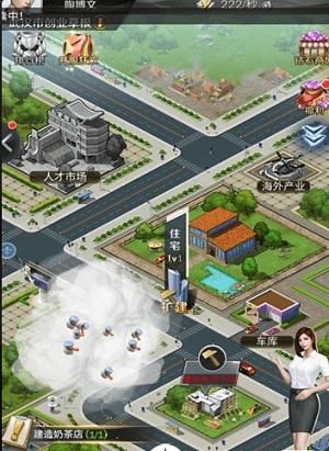 天使投资人手游应用宝版 v3.153 安卓版