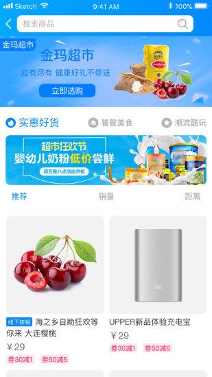 浦惠到家app